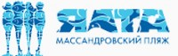 «Массандровский пляж»