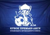 Флаг Кубка Премьер-Лиги КФС