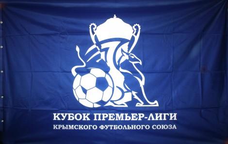 Флаги по заказу КФС