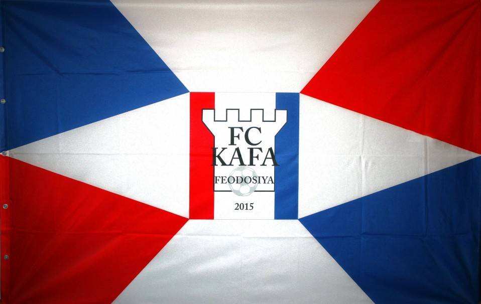 Флаг ФК KAFA (Феодосия)