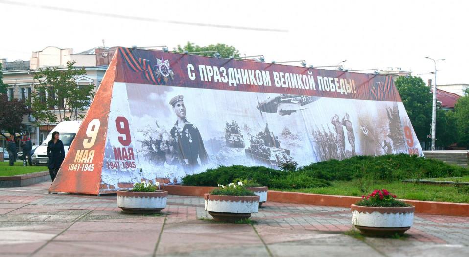 Стена Памяти ко дню Победы. 9 мая. Симферополь 2016.4
