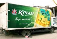 Брендирование автотранспорта компании ПБК 04