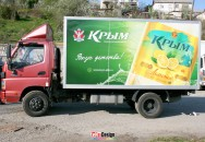 Брендирование автотранспорта компании ПБК 06