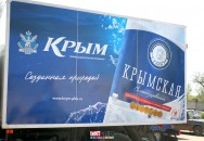 Брендирование автотранспорта компании ПБК 10