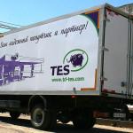 Брендирование авто «TES»