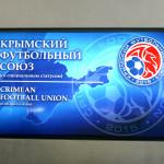 Оформление штаб-квартиры Крымского футбольного союза (КФС)