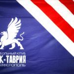 Флаг ФК ТСК-Таврия (Симферополь)