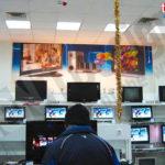 Внутреннее оформление сети магазинов «МКС»4